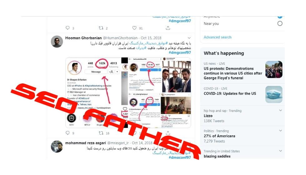 افزادی که دروغین ادعا دارند پدر سئو ایرانند