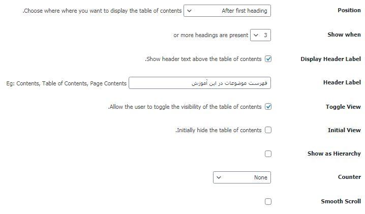آموزش افزونه Easy Table of Contents مرحله دوم